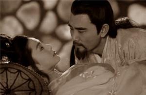 Vua Trung Hoa và những câu chuyện loạn luân1